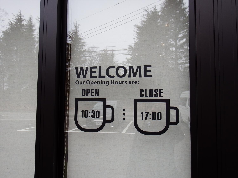 お店のドア