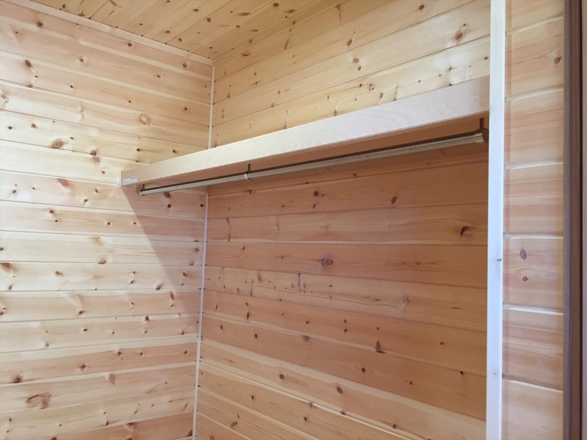 無垢材平屋の収納|石岡市の注文住宅,ログハウスのような木の家を低価格で建てるならエイ・ワン