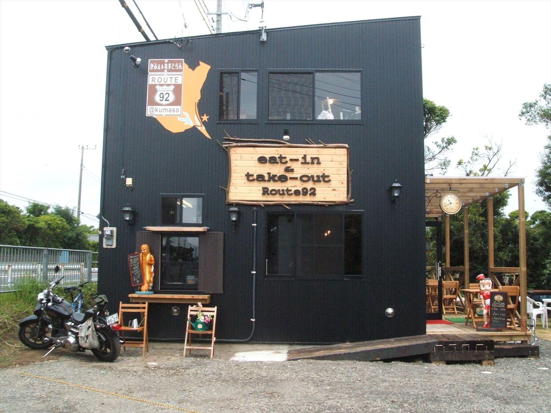 カフェ店舗兼二階建て住宅の外観正面|行方市の注文住宅,ログハウスのような低価格住宅を建てるならエイ・ワン