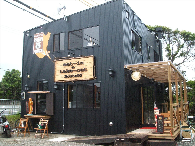 カフェ店舗兼二階建て住宅の外観|行方市の注文住宅,ログハウスのような低価格住宅を建てるならエイ・ワン