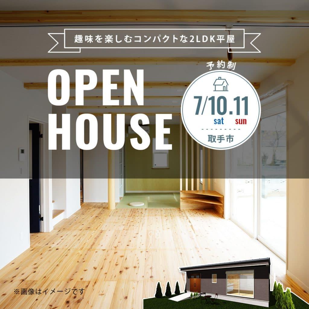 openhouse_insta (1)