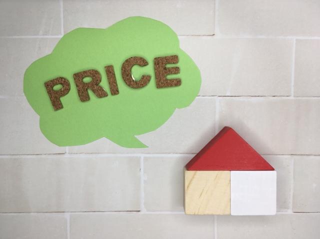 家Price